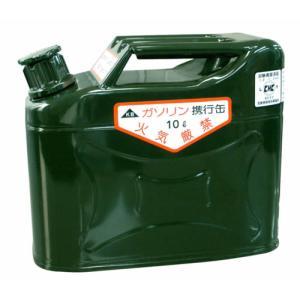 ガソリン携行缶(ジープ缶) KS-10Z 小林物産 10リットル