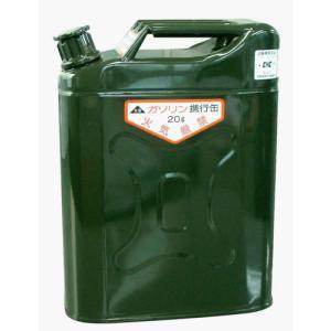 ガソリン携行缶(ジープ缶) KS-20Z 小林物産 20リットル