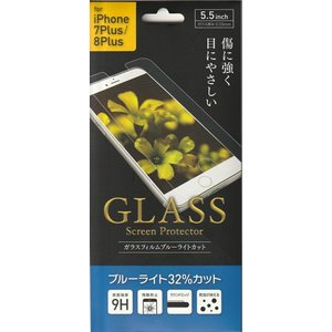 iPhone 7Plus/8Plus用ガラスフィルムブルーライトカット|net-plaza