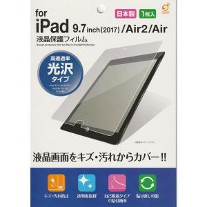 iPad 9.7インチ(2017)/Air2/Air用液晶保護フィルム|net-plaza