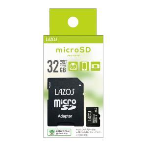 マイクロ SD 32GB メモリーカードです。  ■対応機種 ・本メモリカード対応のスロットを装備し...
