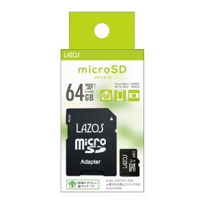 マイクロ SD 64GB メモリーカード UHS-1 クラス...