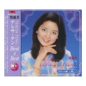「空港」、「雪化粧」など、全12曲を収録。 生産国:日本