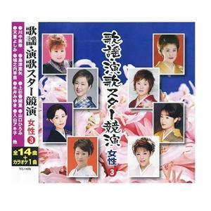 「長崎の雨」「ソーラン祭り節」など、全14曲収録。 生産国:日本 仕様:CD(収録曲)1.長崎の雨/...