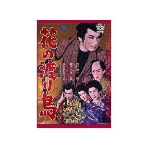 美男三羽がらすが、妖艶と新鮮の二つの花にかこまれて、颯爽くり展く剣と恋の股旅黄金篇!! 生産国:日本