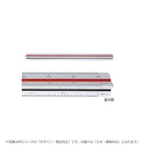 再生ABS樹脂(70%以上)を使用し、資源の再利用を図っています。 製造国:日本 素材・材質:再生A...