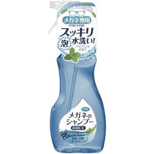 メガネのシャンプーです。 生産国:日本 内容量:200ml