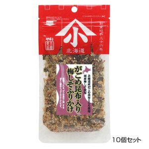 北海道産がごめ昆布入りとろろに、赤しそと梅酢、ごま、かつお節を混ぜ合わせた酸味たっぷりのふりかけです...
