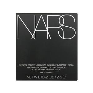 ナーズ NARS ナチュラルラディアント ロングウェア クッションファンデーション レフィル #5880 クッションファンデ 新入荷07 2019春・夏 の商品画像|ナビ