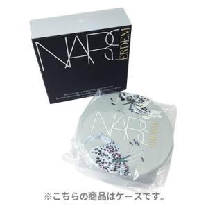ナーズ / NARS アクアティックグロー クッションコンパクト リミテッドエディションケース #5891 (限定) ( ケース )(2018春・夏)|net-pumpkin