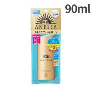 アネッサ(ANESSA)  パーフェクトUV スキンケアミルク 90mL ( 日焼け止め )|net-pumpkin