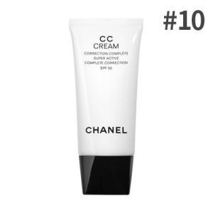 CHANEL(シャネル ) CCクリームN #10 BEIGE ( 化粧下地 )|net-pumpkin