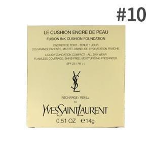 イヴサンローラン アンクル ド ポール クッション (レフィル) #10 ( クッションファンデーシ...