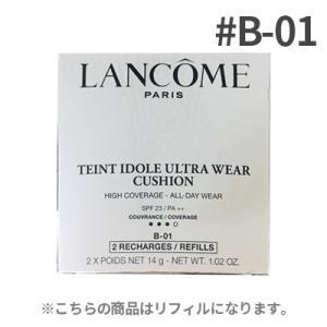 (外箱不良)ランコム / LANCOME タンイドル ウルトラ クッションコンパクト レフィル(2個入) #B-01 ( クッションファンデーション )|net-pumpkin