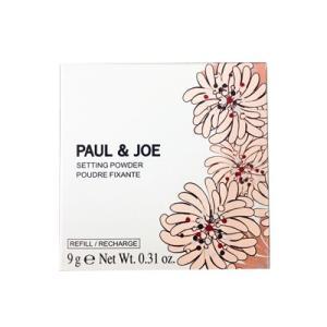 ポール & ジョー / PAUL & JOE セッティング パウダー (レフィル) #01 ( プレストパウダー )(2018秋・冬) ネコポスなら送料無料|net-pumpkin