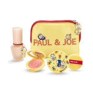ポール & ジョー PAUL & JOE メイクアップ コレクション 2020  (限定) クリスマスコフレ2020 net-pumpkin