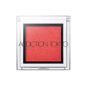 アディクション ザ アイシャドウ L #152 Saffron Red (限定) [ アイシャドウ ](2020春・夏) ネコポスなら送料無料|net-pumpkin