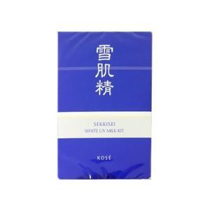 コーセー 雪肌精 ホワイト UV ミルク キット ( スキンケアキット )|net-pumpkin