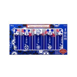 コーセー 雪肌精 薬用 雪肌精 化粧水 セット 75 ディズニー リミテッド エディション(限定) ( 化粧水 )新入荷11|net-pumpkin
