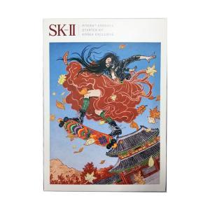 (外箱不良)SK2 エッセンス キット ( スキンケアセット )|net-pumpkin