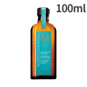 モロッカンオイル(Moroccanoil) トリートメント 100ml ( アウトバストリートメント )|net-pumpkin