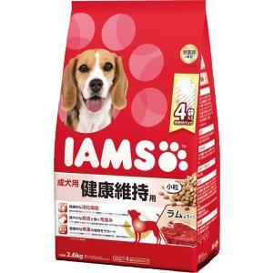 アイムス 成犬用 ラム&ライス 16.5kg(正規品)