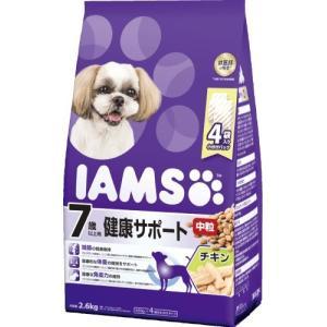 アイムス 高齢犬用 7歳以上用 チキン 15kg(正規品)