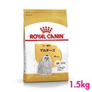 ロイヤルカナン マルチーズ 成犬・高齢犬用 1.5kg