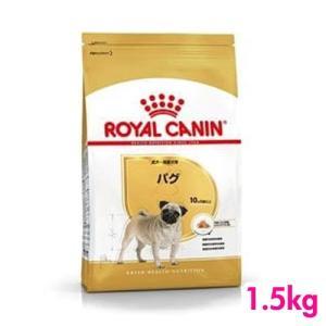 【商品名】 ロイヤルカナン パグ 成犬〜高齢犬用 1.5kg  【犬種】 パグ  【犬のライフステー...