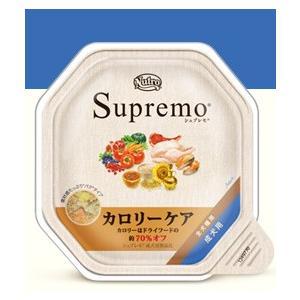 ニュートロ シュプレモ カロリーケア 成犬用 ...の関連商品5