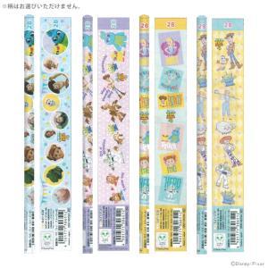 ディズニー トイ・ストーリー 鉛筆 2B <4柄のうちどちらが届くかお楽しみ♪> 490177130...