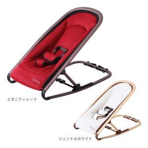 M&M<mimi> iimo バウンサー 2カラー 1044-mam|net-shibuya