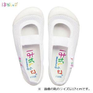 はだしっこ 01 14.0cm-20.0cm MoonStar(ムーンスター) ホワイト 上履き(上靴・バレーシューズ)[jt151020]|net-shibuya