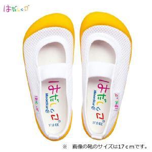 はだしっこ 01 14.0cm-21.0cm MoonStar(ムーンスター) イエロー 上履き(上靴・バレーシューズ)[jt151020]|net-shibuya