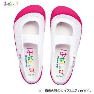 はだしっこ 01 14.0cm-21.0cm MoonStar(ムーンスター) ピンク 上履き(上靴・バレーシューズ)[jt151020]|net-shibuya