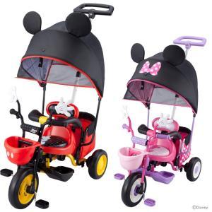 ミッキーマウス&ミニーマウスのサンシェード付きの三輪車♪ ドーム型のサンシェードはUVを99%カット...