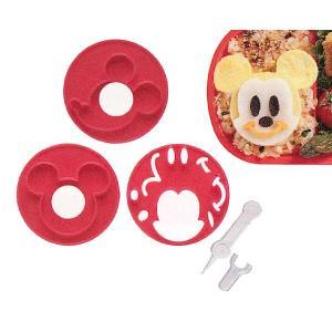 ミッキーマウス キャラ弁作りセット 【Disneyzone】 記念日ギフト|net-shibuya