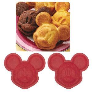 【大特価】ミッキーマウス シリコンケーキ型(2個組) 【Disneyzone】 記念日ギフト|net-shibuya
