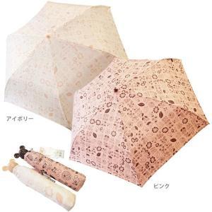 くまのがっこう 折りたたみ傘 <雨傘・手開き式> 53cm 1297-mrc|net-shibuya