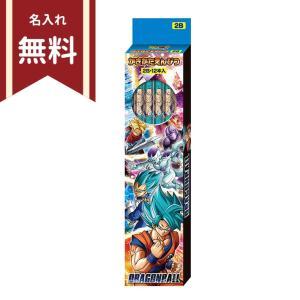 ドラゴンボール超 かきかた鉛筆 2B 六角軸 12本組 4901772158509 名入れ無料 新入...