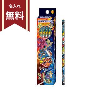 ポケモン かきかた鉛筆 2B 六角軸 12本組 4901772158523 名入れ無料 新入学文具 ...