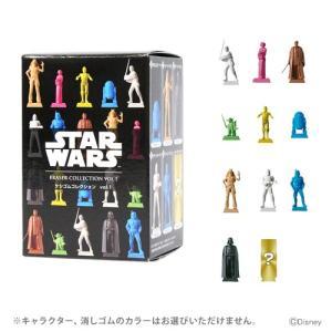 【30%OFF】STAR WARS<スター・ウォーズ> ケシゴムコレクション<消しゴム> 10個入りセット<どの柄が届くかはお楽しみ!> s4210441 164-set|net-shibuya