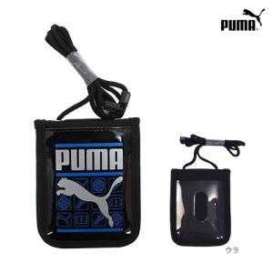 PUMA<プーマ> パスケース<カードケース・ネックポーチ> PM124A net-shibuya