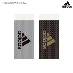 アディダス<adidas> 消しゴム 2カラー 2018年度...