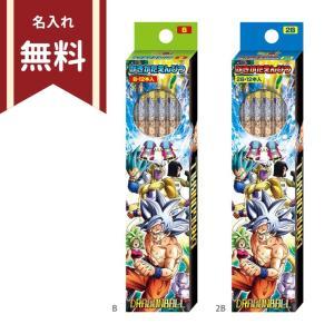 ドラゴンボール超<ドラゴンボールスーパー> かきかた鉛筆 12本組 B 2B [2019-15827000] 名入れ無料 新入学文具|net-shibuya