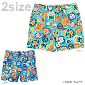 アンパンマン プリプリ海水パンツ<水着> 2カラー 2サイズ...