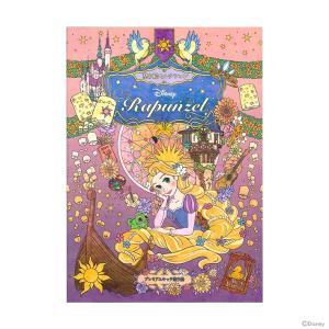 大人気の大人も楽しめる塗り絵シリーズから、ラプンツェル柄が登場です! ポストカードになる塗り絵見本付...