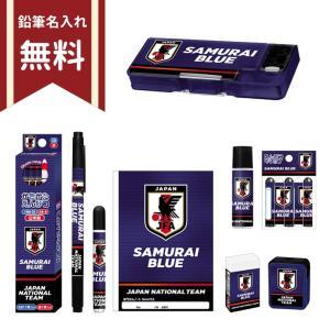 サッカー日本代表<JFA> 文具セット <12点セット> 303-crx 名入れ無料 [予約販売12月20日頃発送予定] 新入学文具|net-shibuya