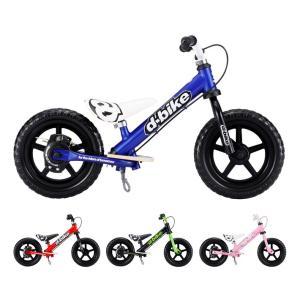 自転車の練習にも最適な「2歳からのチャレンジバイク」、 ディーバイクキックスが新しいカラーになりまし...