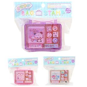 おでかけBAG STAMP <スタンプ> ピンク 3柄 3842-crx |net-shibuya